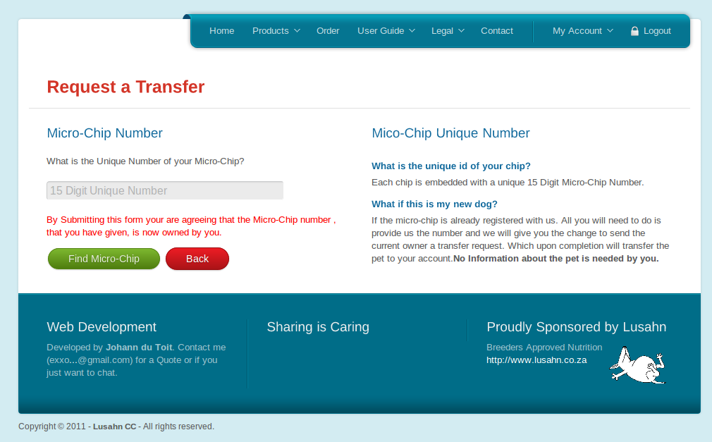 Screenshot of Transfer Request Page